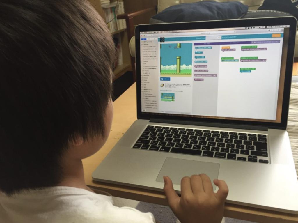 プログラミング教室沖縄 小学生
