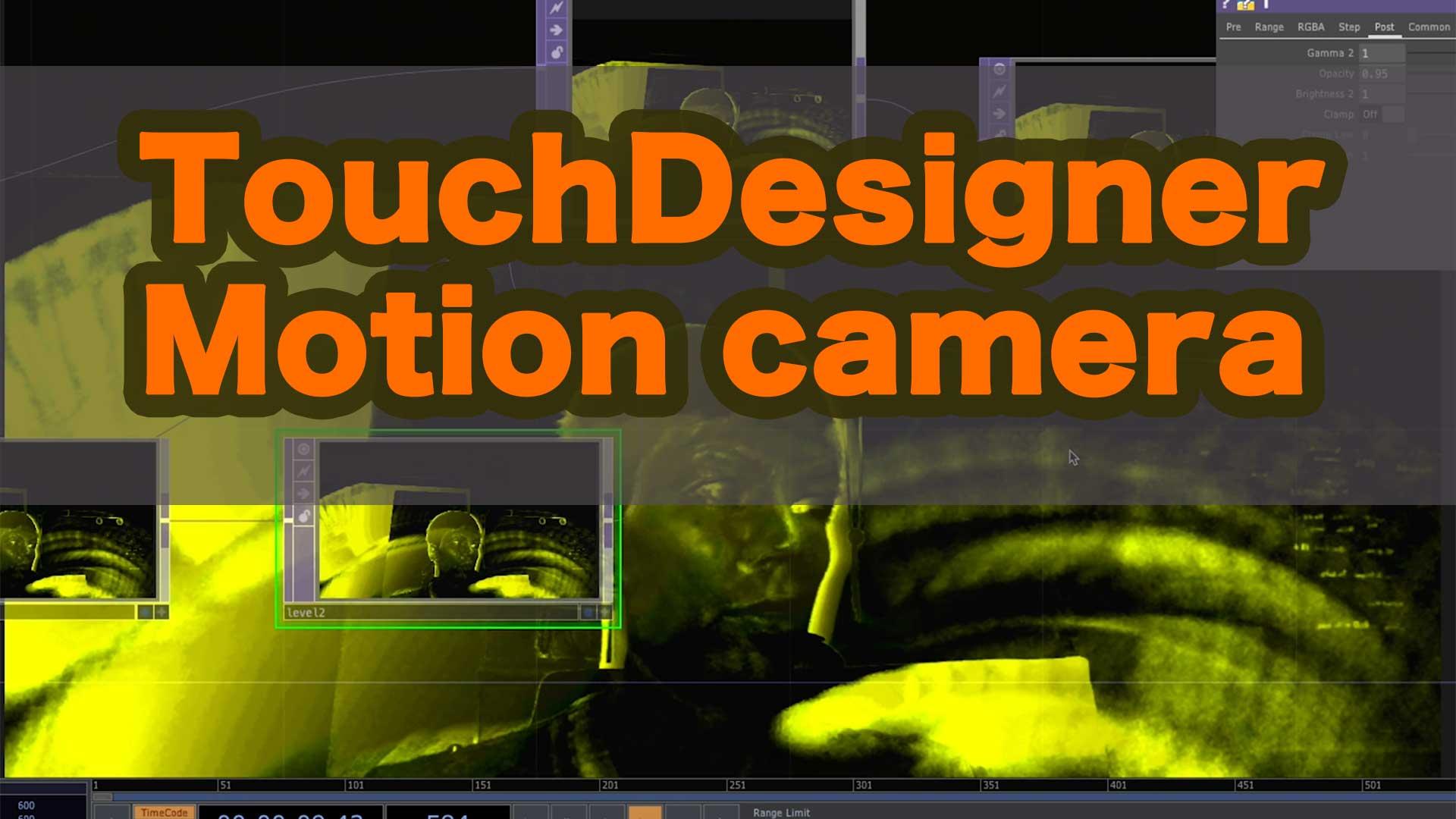 Touchdesigner WEBカメラ