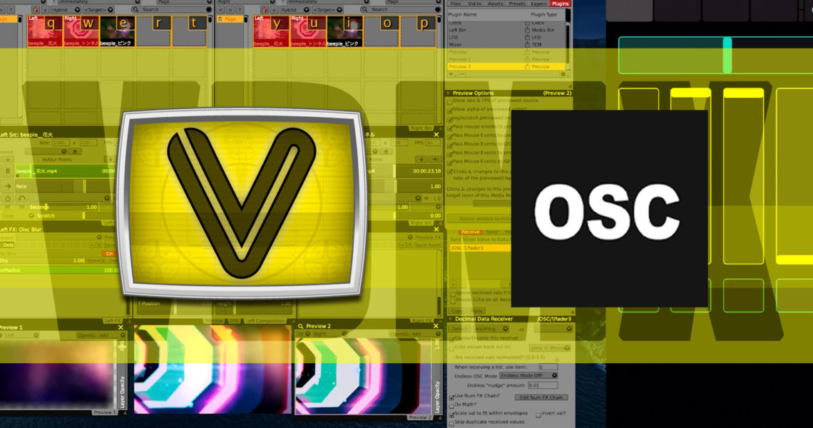 VDMX使い方 OSC