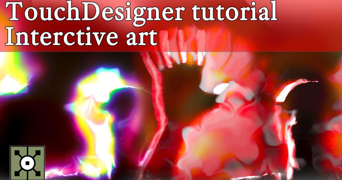 インタラクティブアートの作り方